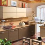 Кухня «Лайт 5»